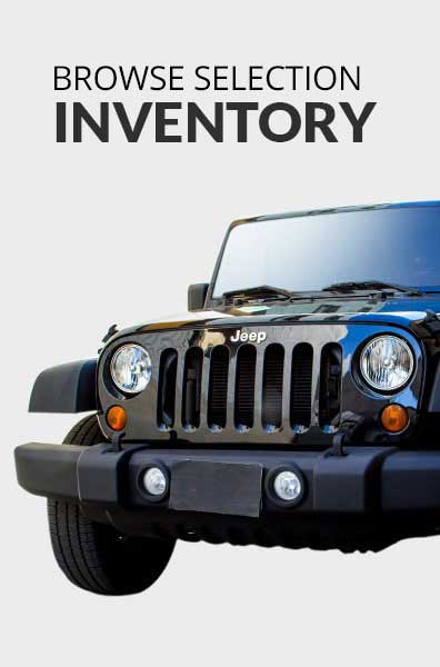browse-inventory